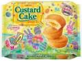 ロッテ エンジョイイースター カスタードケーキ パーティーパック 袋9個