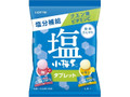 ロッテ 塩小梅タブレット 梅&レモン 袋48g