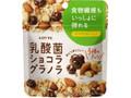 ロッテ 乳酸菌ショコラ グラノラ 3種のナッツ 袋34g
