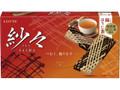 ロッテ 紗々 錦ほうじ茶 箱69g