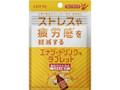 ロッテ マイニチケア ストレスや疲労感を軽減するタイプ エナジードリンク味タブレット 袋19g