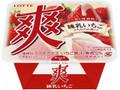 ロッテ 爽 練乳いちご カップ185ml
