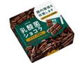 ロッテ 乳酸菌ショコラ カカオ70 箱56g
