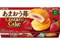 ロッテ カスタードケーキあまおう苺 箱6個