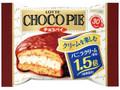 ロッテ クリームを楽しむチョコパイ 個売り 袋1個
