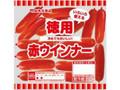 丸大食品 徳用 赤ウインナー 袋200g