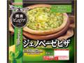 丸大食品 湘南ピッツェリア ジェノベーゼピザ 袋1枚