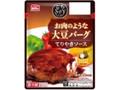 丸大食品 ごちソイ お肉のような大豆バーグ てりやきソース 袋130g