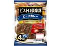丸大食品 ビストロ倶楽部 ビーフカレー 辛口 袋170g×4