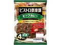 丸大食品 ビストロ倶楽部 ビーフカレー 中辛 袋170g×4