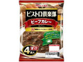 丸大食品 ビストロ倶楽部 ビーフカレー 甘口 袋170g×4