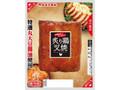 丸大食品 炙り鶏叉焼 袋140g