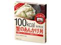 大塚食品 100kcalマイサイズ 蟹のあんかけ丼 箱150g