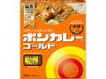 大塚食品 ボンカレーゴールド 中辛 箱180g