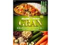 大塚食品 ボンカレーGRAN 野菜の旨みとけこむベジタブルカレー 箱200ℊ