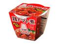 ミツカン CUPCOOK 鶏トマト煮 カップ210g