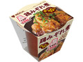 ミツカン CUPCOOK 鶏みぞれ煮 カップ160g