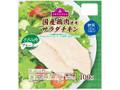 トップバリュ 国産鶏肉使用 サラダチキン ささみ肉 プレーン 袋100g