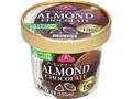 トップバリュ アーモンド チョコレート アーモンドミルク18% カップ105ml