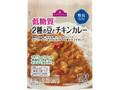 トップバリュ 低糖質 2種の豆とチキンカレー 袋120g