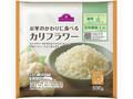 トップバリュ お米のかわりに食べるカリフラワー 袋300g