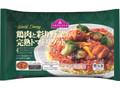 トップバリュ World Dining 鶏肉と彩り野菜の完熟トマトリゾット 袋220g