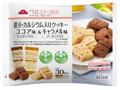 トップバリュ ヘルシーアイ 鉄分・カルシウム入りクッキー ココア味&キャラメル味 袋30枚