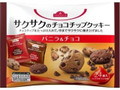 トップバリュ サクサクのチョコチップクッキー バニラ&チョコ 袋24枚
