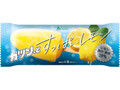 赤城 ガツン、と すっぱいレモン 袋80ml