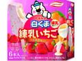 丸永 白くま 練乳いちご 箱55ml×6
