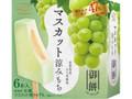丸永 御餅 マスカット涼みもち 箱55ml×6