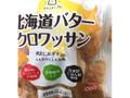 オイシス ママンテーブル 北海道バタークロワッサン 袋6個
