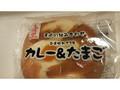 オイシス キンキパン カレー&たまご 袋1個