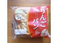 オイシス りんごパン 袋1個