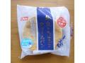 オイシス 牛乳とたまごのクリームパン 袋1個
