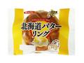 第一パン 北海道バターリング 袋1個