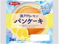 第一パン 瀬戸内レモンパンケーキ 袋2個