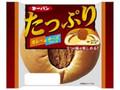 第一パン たっぷりカレー&チーズクリーム 袋1個