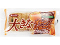 第一パン 大きなオレンジショコラデニッシュ 袋1個