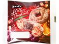 第一パン シュトーレン風ドーナツ 袋2個