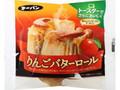 第一パン りんごバターロール 袋1個