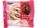 第一パン クランベリーショコラロール 袋1個