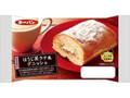 第一パン ほうじ茶ラテ風デニッシュ 袋1個