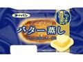 第一パン バター蒸し 袋1個