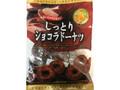 東京カリント しっとりショコラドーナツ 袋180g