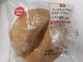 ミニストップ MINISTOP CAFE アップルシナモン&カスタードクリームパン