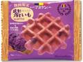 マネケン 紫いもワッフル 袋1個