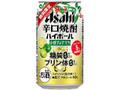 アサヒ 辛口焼酎ハイボール かぼす&すだち 缶350ml