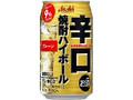 アサヒ 辛口焼酎ハイボール プレーン 缶350ml