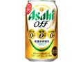 アサヒ オフ 缶350ml